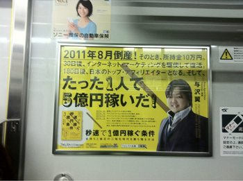 yozawa3.jpg